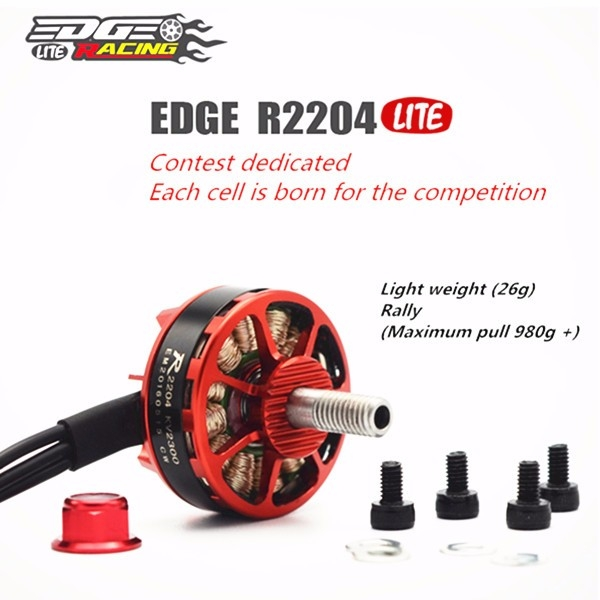 Sunnysky Lite Version Edge Racing R2204 2300KV 2-4s Brushless Motor CW/CCW For FPV Racing