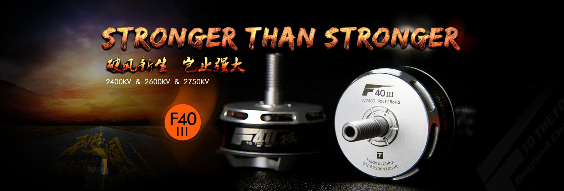 T-Motor F40 III 2306 2400KV 2600KV 2750KV Brushless Motor For 210 220 250 260 FPV Racing Frame