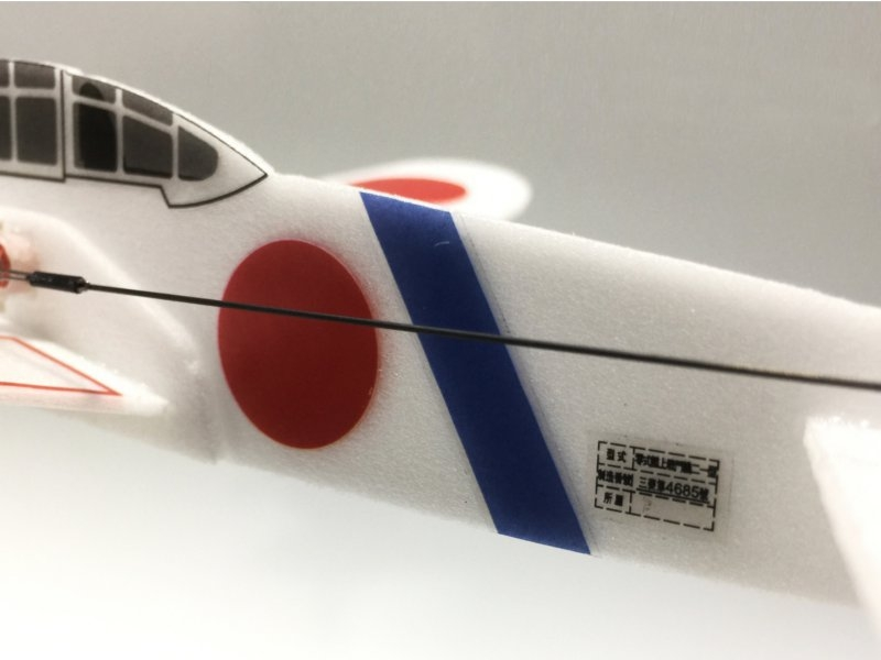 MinimumRC A6M2 Zero Fighter 240mm Wingspan Warbird RC Airplane RTF