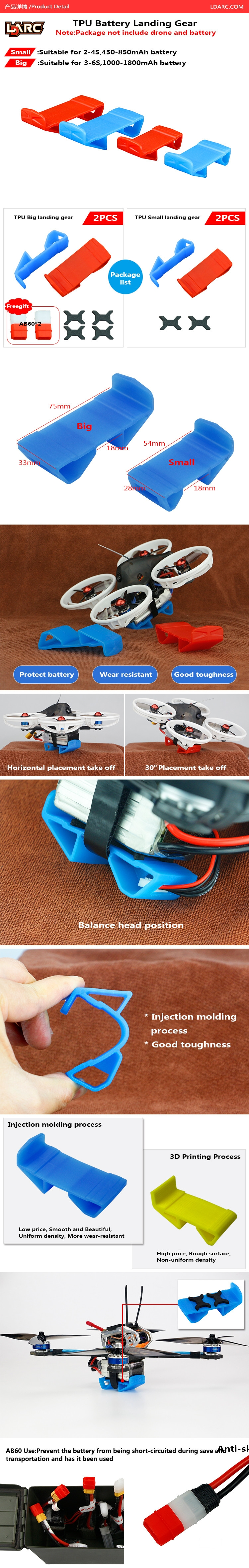 2 PCS KINGKONG/LDARC RC Drone Small Size Battery TPU Landing Gear for 2-4S 450-850mAh Lipo Battery